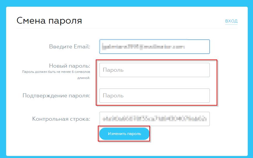 Смена пароля бд битрикс маркетплейс битрикс купить в 1 клик