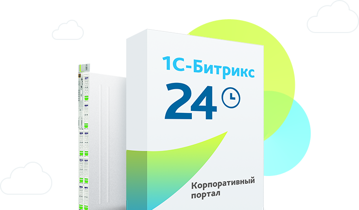 Скидка на битрикс24 интеграция amocrm и ip телефонии